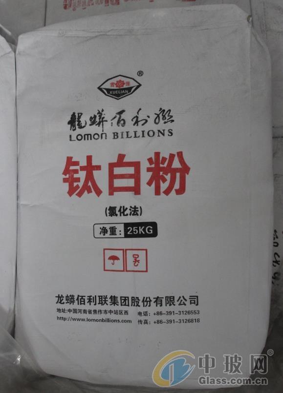氯化法钛白粉R896