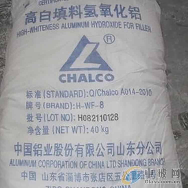 宜鑫供应山东氢氧化铝干湿氢氧化铝