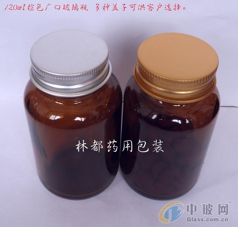 200ML棕色广口瓶 林都厂家定制配送