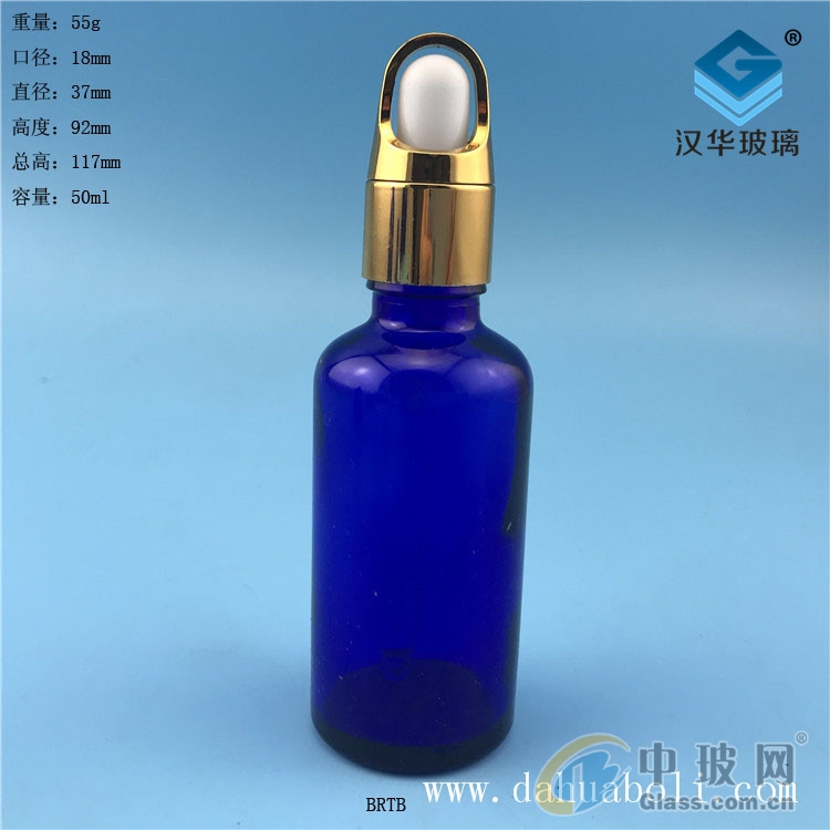 50ml蓝色精油滴管玻璃瓶