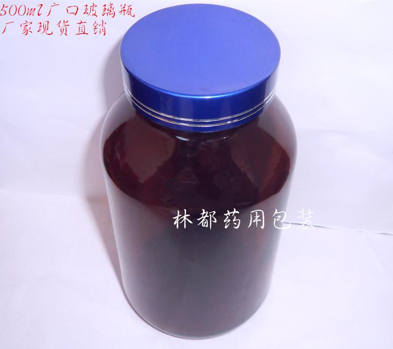 河北林都厂家直销 棕色广口药用玻璃瓶 量大优惠
