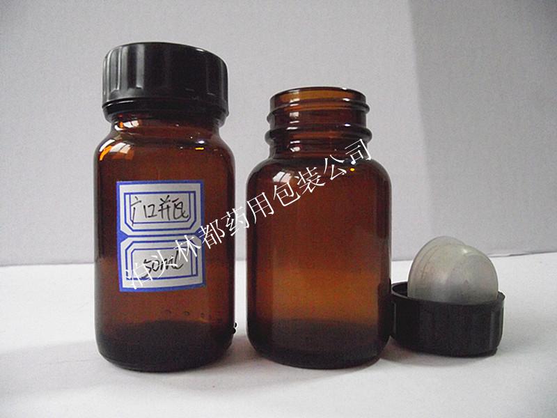 透明药用玻璃瓶 模制玻璃瓶林都厂家量身定制