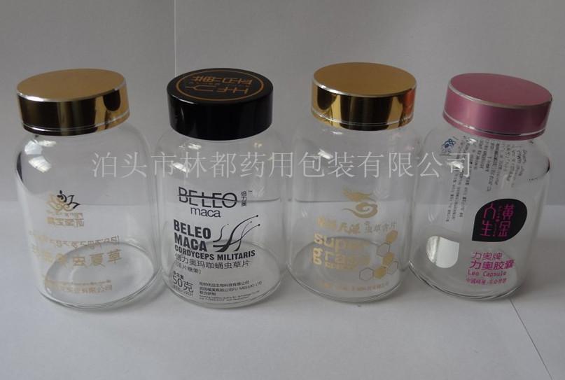 成批出售高硼硅玻璃瓶 奢饰品玻璃瓶 密封性好