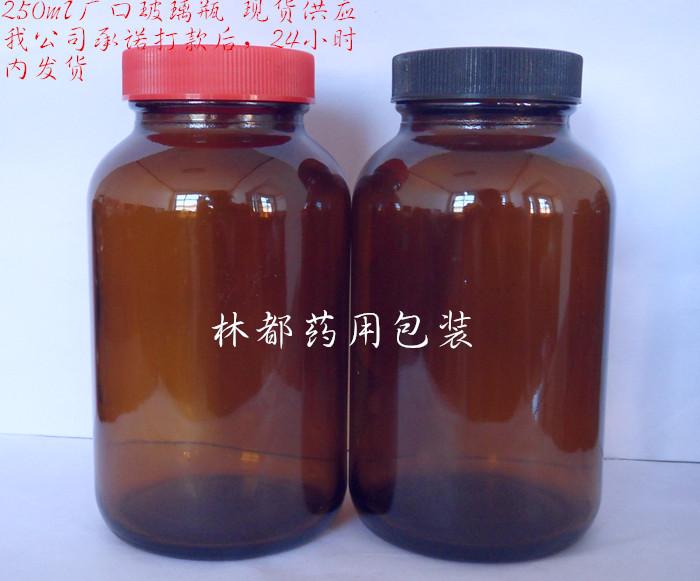 药用玻璃瓶 棕色玻璃瓶 玻璃瓶 林都厂家大量现货
