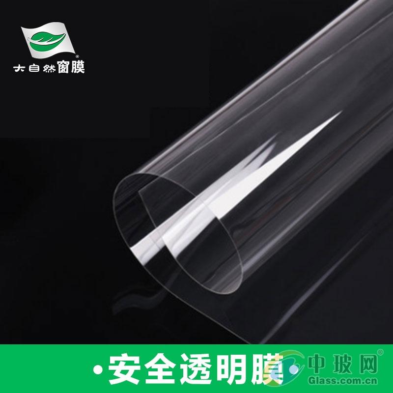 湖南衡阳大自然窗膜家具窗户玻璃贴膜成批出售送货上门