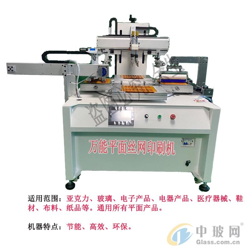 PVC面板丝印机厂家亚克力标牌丝网印刷机