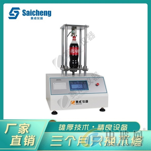 瓶体载压强度耐压变形测试仪