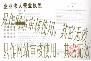 青岛博朗特机械设备有限公司