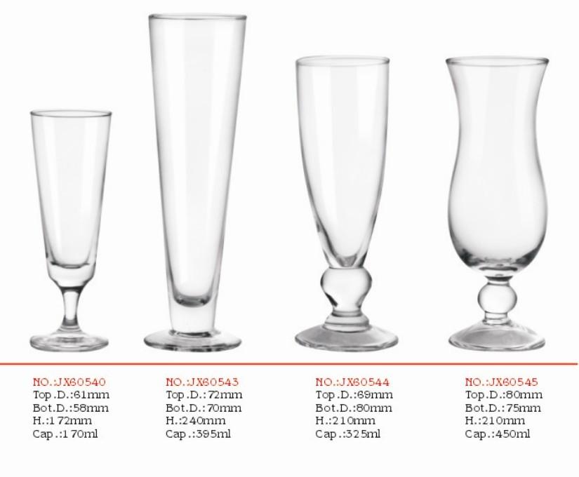 广州金星玻璃制品有限公司