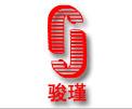 上海骏瑾保温耐火材料有限公司