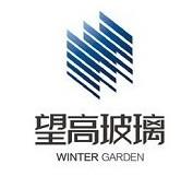 重庆市旺亘科技有限公司
