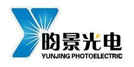 福建省昀景光电科技有限公司