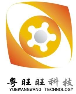 深圳市粤旺旺科技有限公司-营销部