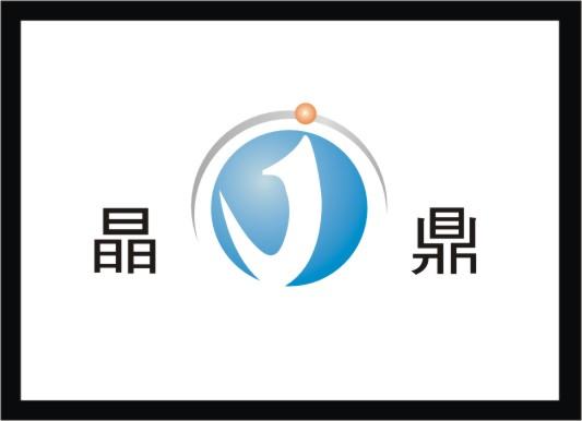 苏州晶鼎玻璃有限公司