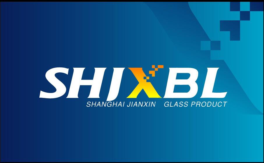 上海建鑫玻璃制品有限公司