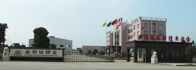 江西龙为实业有限公司