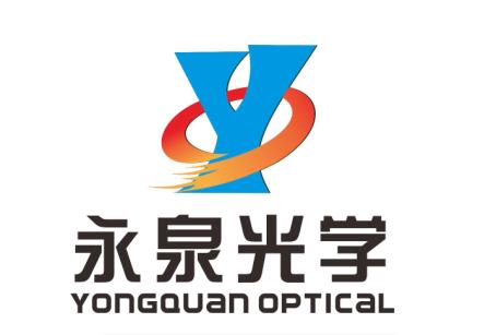 深圳市永泉光学电子有限公司