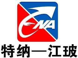 青海西宁防火玻璃驻江西特纳集团销售中心