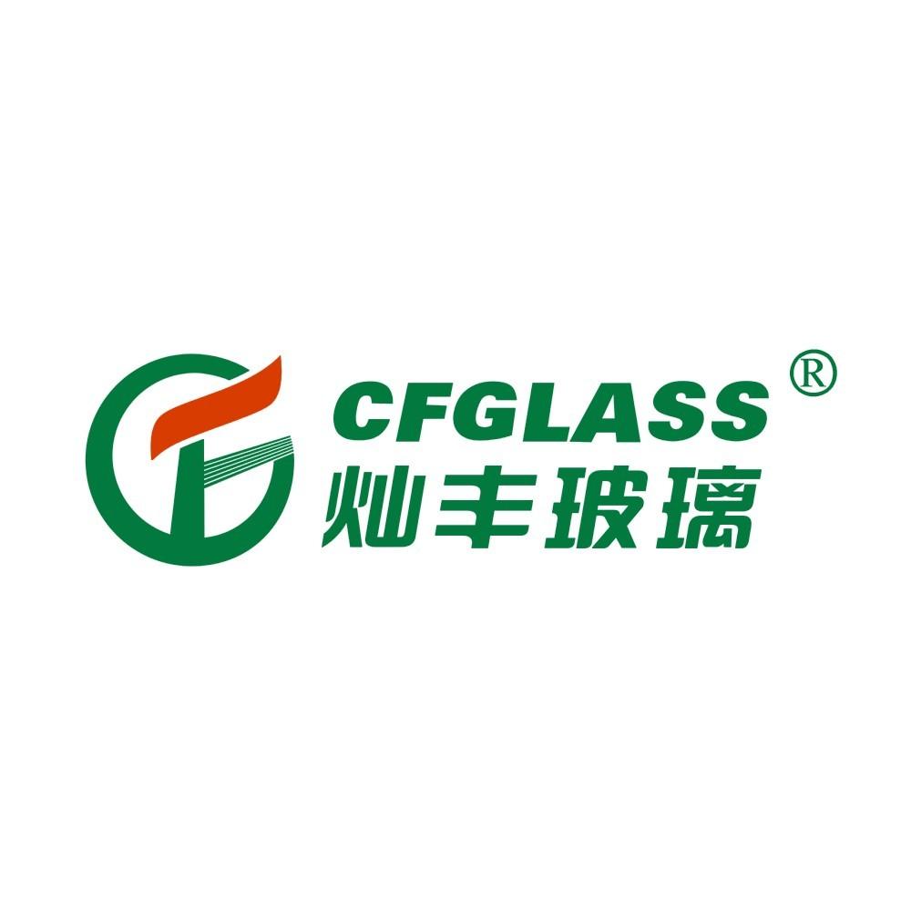 福建灿丰玻璃有限公司