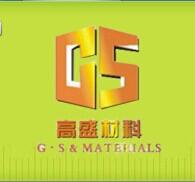 赣州高盛新材料有限公司总部