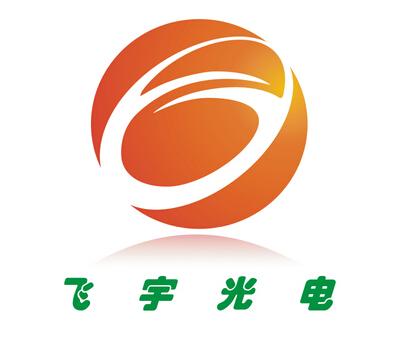 浙江飞宇光电科技有限公司