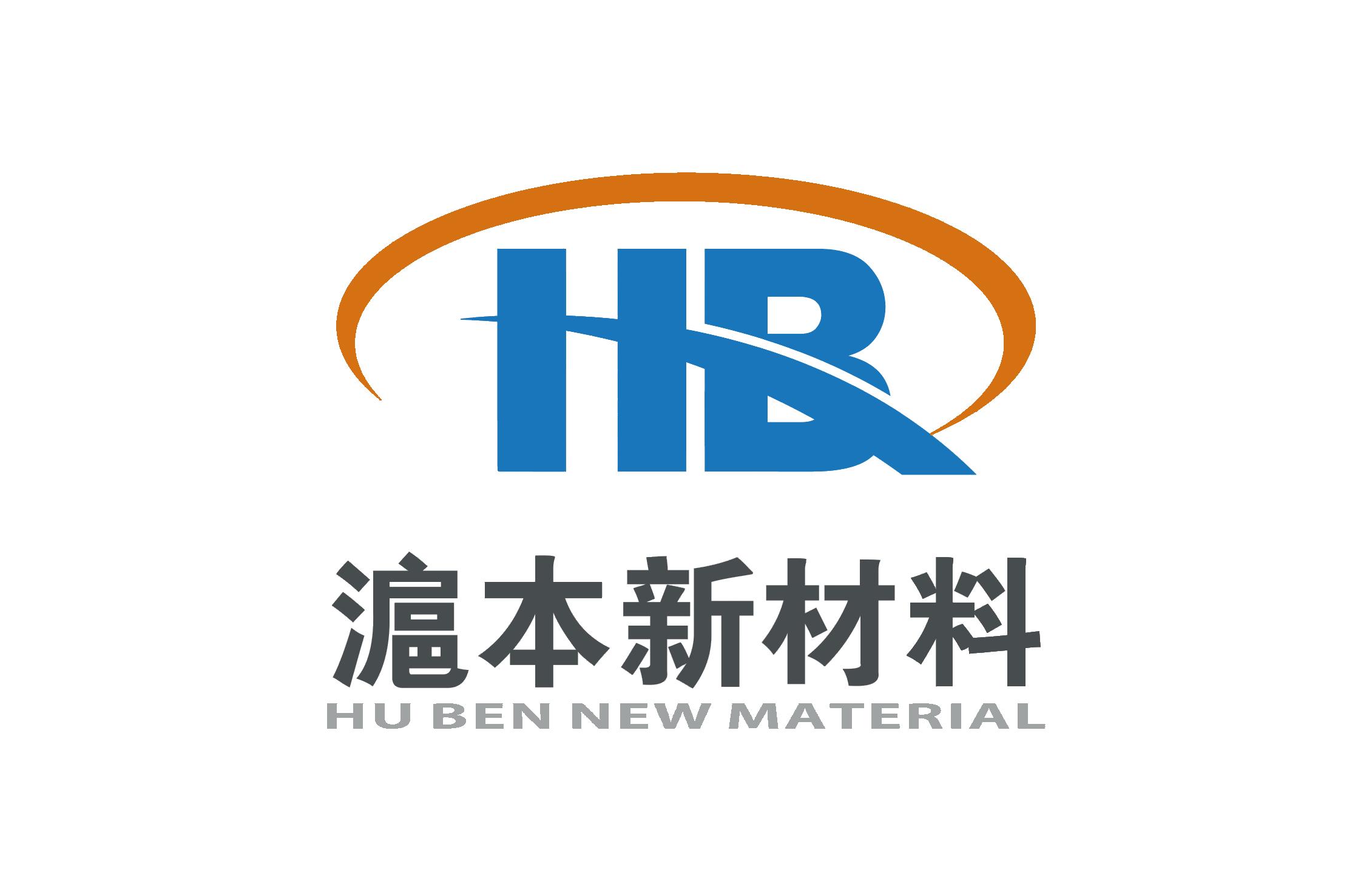 沪本新材料科技(上海)有限公司