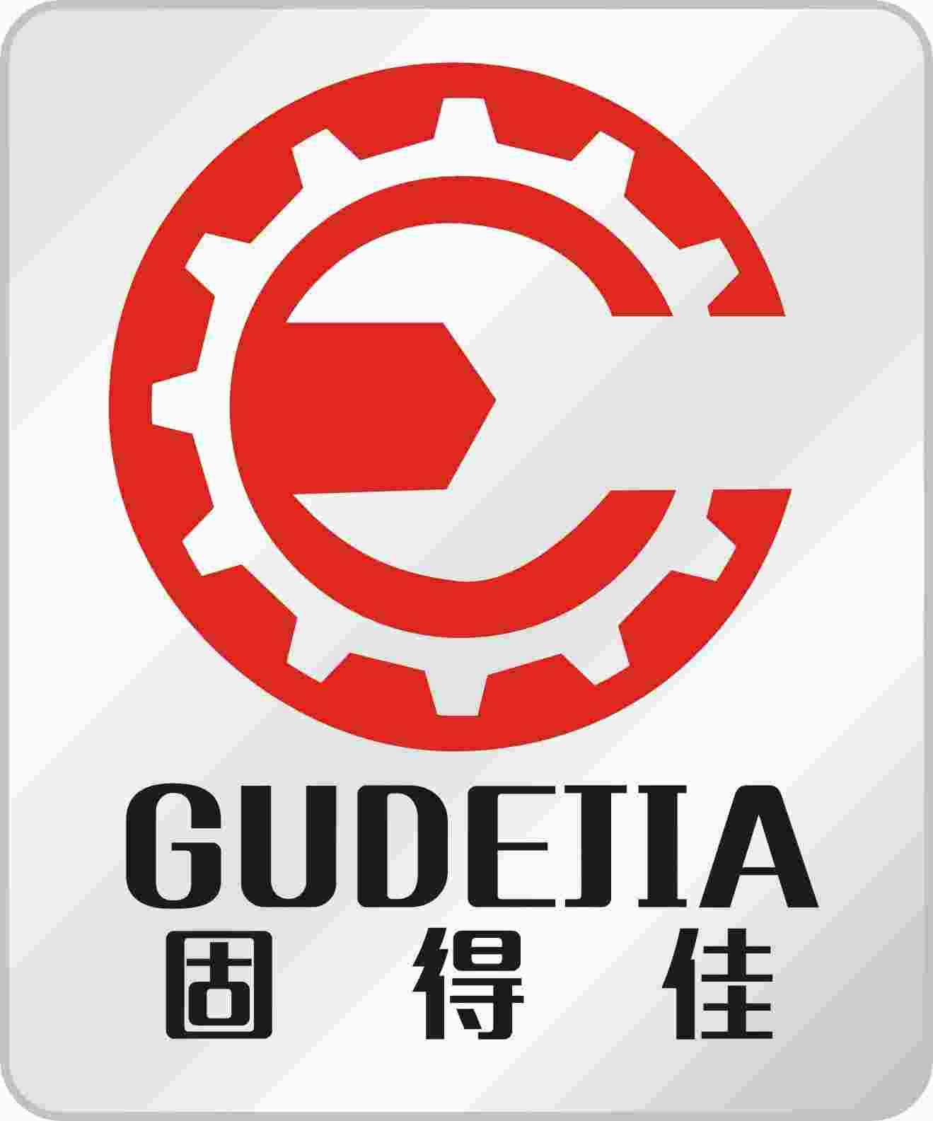 东莞市固得佳机械设备有限公司