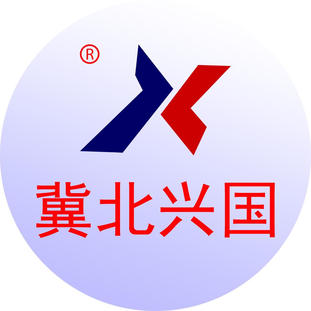 永清县冀北兴国玻璃制品有限公司