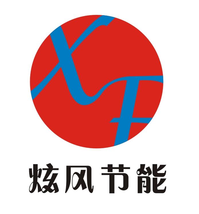 炫风实业(上海)有限公司销售部