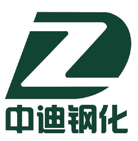 广西玉林中迪钢化玻璃有限公司