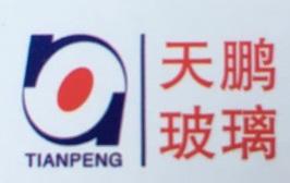 宁波市镇海天鹏玻璃厂