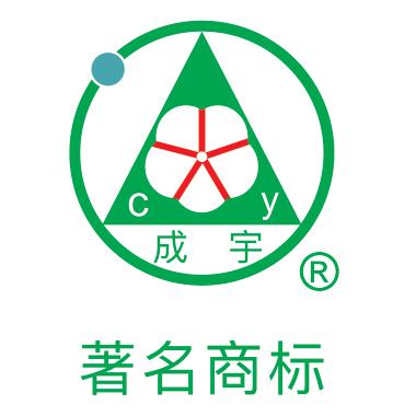 江西萍乡市成宇陶瓷有限责任公司
