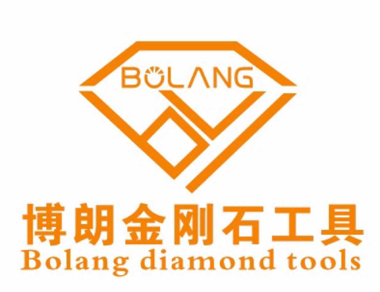 东莞市博朗金刚石工具有限公司