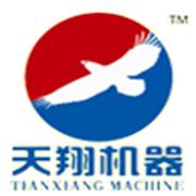 济南天翔玻璃设备有限公司