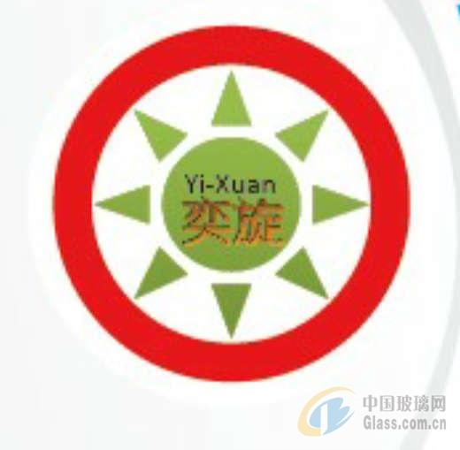 台湾奕旋玻璃有限公司
