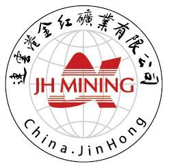 连云港金红矿业有限公司
