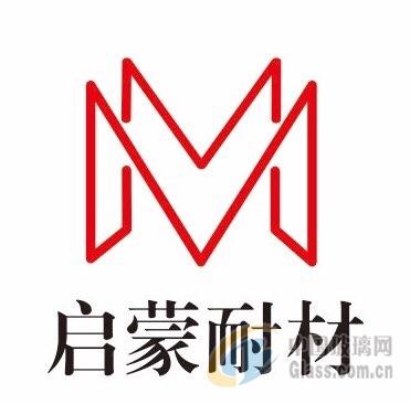 郑州启蒙耐材科技有限公司