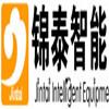 深圳市锦泰智能设备有限公司