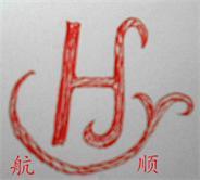 徐州航顺玻璃制品有限公司