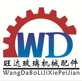 深圳市龙岗区旺达机械维修部