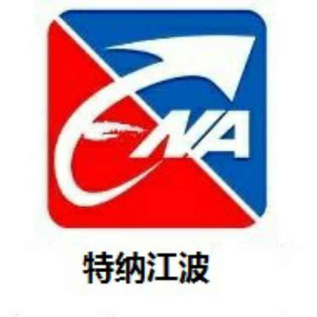 重庆特纳江玻实业发展有限公司