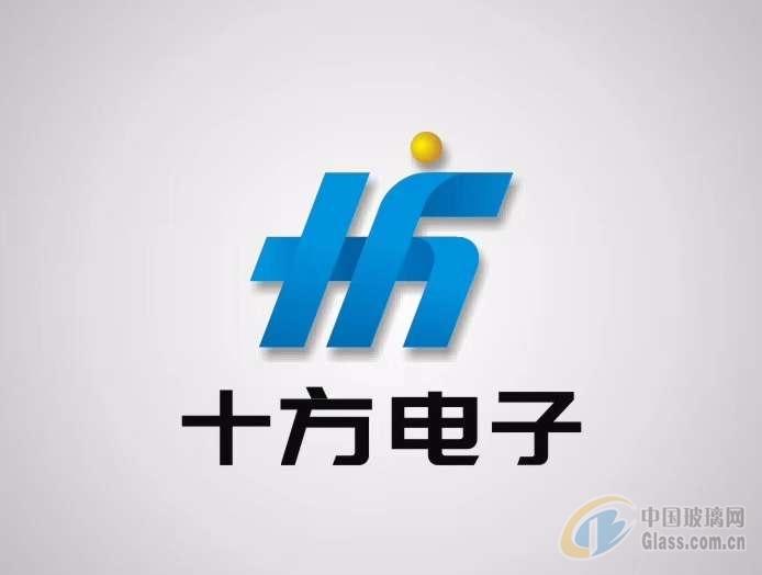 深圳市十方电子材料有限公司