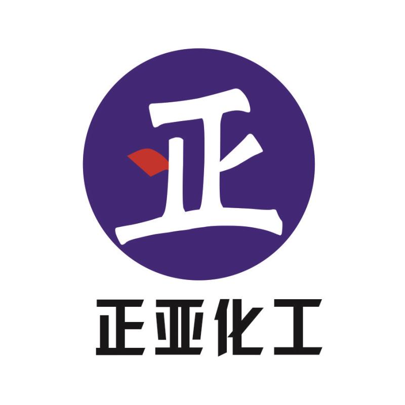 长沙正亚化工有限公司