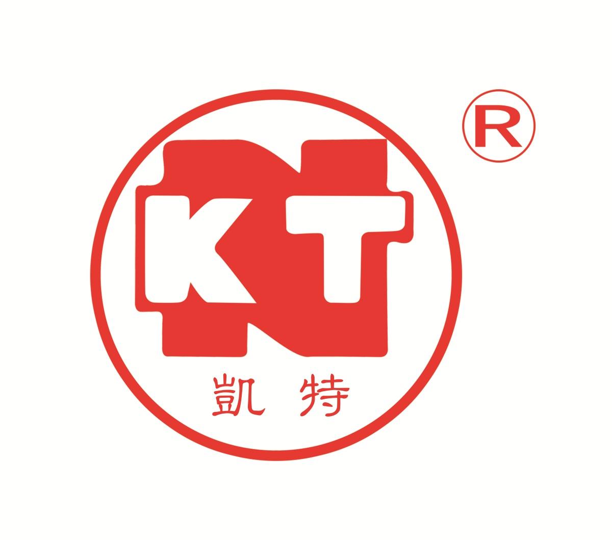 河南特耐工程材料股份有限公司
