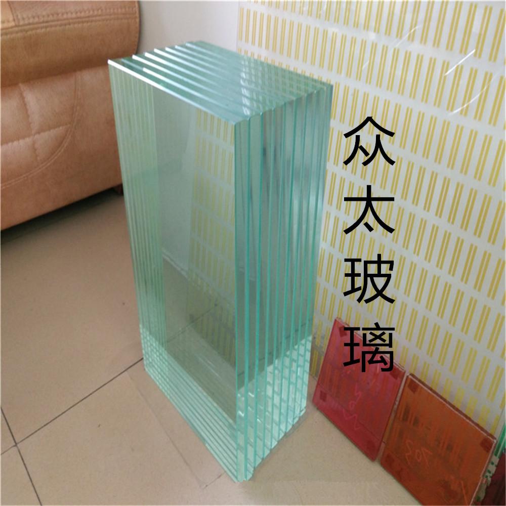 东莞市众太玻璃制品有限公司