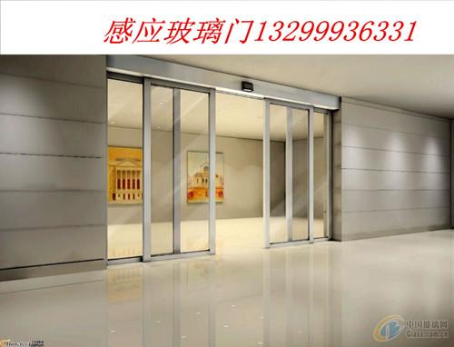天津金莱达玻璃门窗销售有限公司