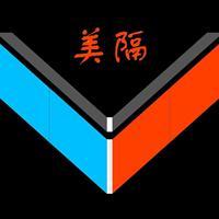 深圳市美隔铝业有限公司