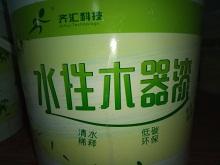 四川齐汇科技有限公司