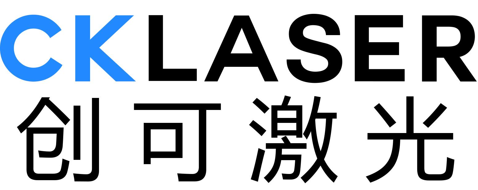 广州新可激光设备有限公司
