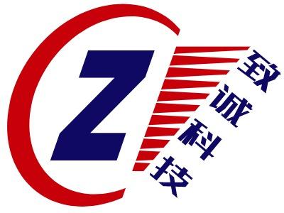 东莞市致诚科技有限公司